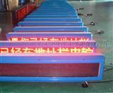 湖南长沙LED车顶灯屏生产厂家,LED车顶警示灯公司