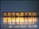 泰州单色led显示屏价格/广州LED车载广告屏