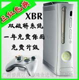 xbox360自制破解版游戏主机xbox二手xbr自制支持体感免费保修一年