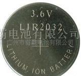 lir2032 移动电源锂电池