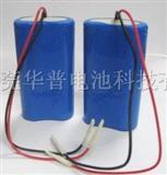 移动电源锂电池 18650锂电池 锂离子电池