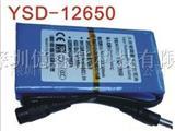 YSD-12650锂电池12V锂电池