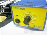 日本机芯 创美威CMW936防静电焊台 936焊台