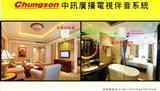 酒店客房电视伴音,洗手间伴音系统FSP-05PA/04PA