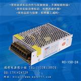 厂家直销小功率led电源