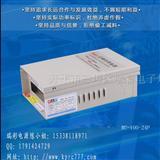 防雨LED电源 厂家 山东省