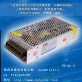 深圳开关电源厂家 LED电源厂家电 120W 24V 5A三年保修
