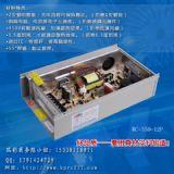 防雨开关电源厂家,led外置电源,电源适配器生产厂家