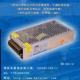 180W 12V 15A 三年保修 深圳开关电源厂家 LED电源厂家
