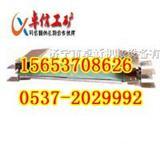 撕裂传感器厂家特价GVD1200撕裂传感器