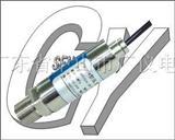 气压变送器 气压压力变送器