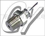压力传感器芯体  压力变送器芯体