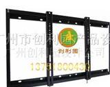 32-52寸电视机支架 液晶电视机挂架B46