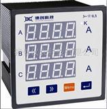 无功功率表DCX80-Q