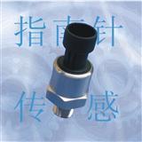 :油机压力传感器,油压传感器,汽车压力传感器