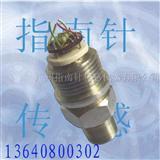 传感器芯体,压力传感器芯体