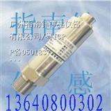 航空压力传感器,航空气体压力变送器