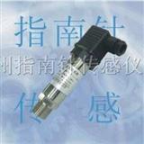 广州高温压力变送器