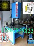宁波超声波宁波超声波焊接机宁波超音波焊接机