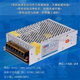 ac/dc开关电源开关电源生产厂家