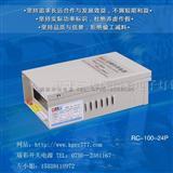 LED防雨电源深圳防雨电源led专用电源工业开关电源