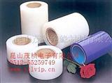 蓝膜 铝合金保护膜 PE保护膜 PE黑白膜 乳白膜