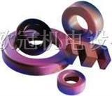 美国美磁(MAGNETICS)铁硅铝磁环
