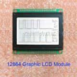 液晶LCD显示屏/液晶模块/点阵液晶屏12864