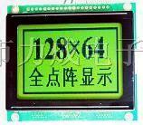 LCD模块,LCD显示模块,LCM模块12864I