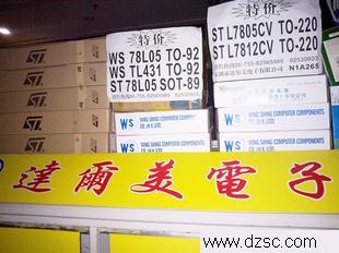 生�a批�l��C���IC SA5954/CD5954CB/CD5954/AAI5954