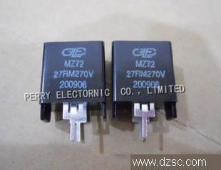 消磁电阻 MZ72 27RM270V 27R *