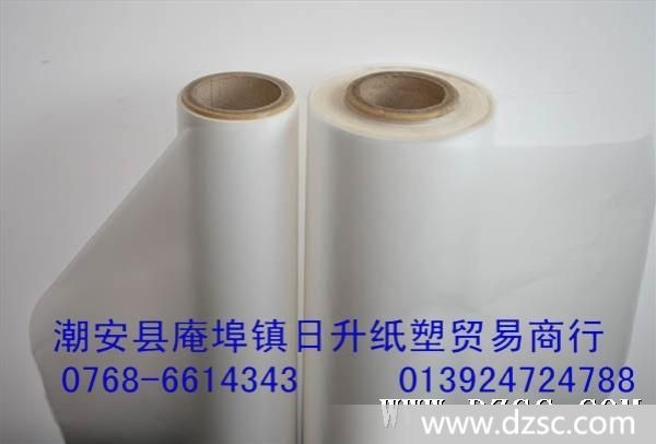 本公司主要经营各种BOPP光膜、BOPP珠光膜、BOPP消光膜、BOPP热封膜(单、双面)、BOPP热收缩膜(烟膜)、CPP、PET、PET聚酯白膜、PET聚酯镀铝膜、PA尼龙膜、镭射膜等 消光膜 主要面向印刷包装及专业复膜上光企业等。产品用于书面、广告画册、礼品袋 、精美高档包装盒等。