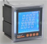 PZ系列可编程智能电测表
