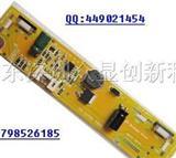 奇美ZX-0704-3 背光灯升压板