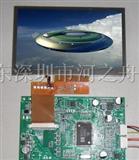 奇美LR430LC9001 led液晶屏驱动板