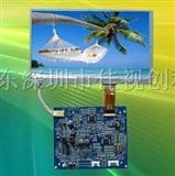 7寸led液晶屏驱动板