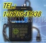 MUT500B全数字式超声波探伤仪|全数字探伤仪