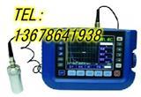 TUD320数字超声波探伤仪 数字探伤仪 探伤机