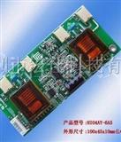 液晶显示器高压板