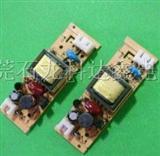 液晶显示器升压板 液晶灯管高压条