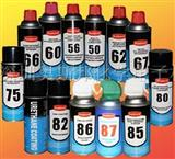 奥斯邦80电路板透明保护剂,线路板三防漆