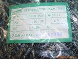 环保电解电容33U/16V
