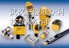 PS400R-301-LI2UPN8X-H1141图尔克,传感器,西安,