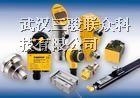 库存现货FCS-G1/2A4P-VRX/230VAC,图尔克流量传感器紧凑型插入式气体流量传感器