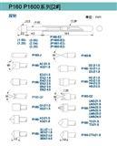 PCB测试探针(P035/P038/P048/P058/P50/P75/P160