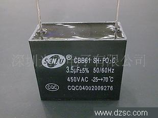 3.5uF450V空心杯��C