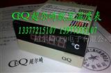 XMTE-8031YA,智能温控表,XMTE-8031南宁特价处理