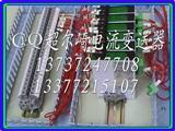 CD1941-7B0电流电压变送器