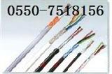 高温计算机电缆ZR-DJFPVPR维尔特电缆0550-7518156