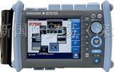日本横河电机  AQ1200 MFT-OTDR